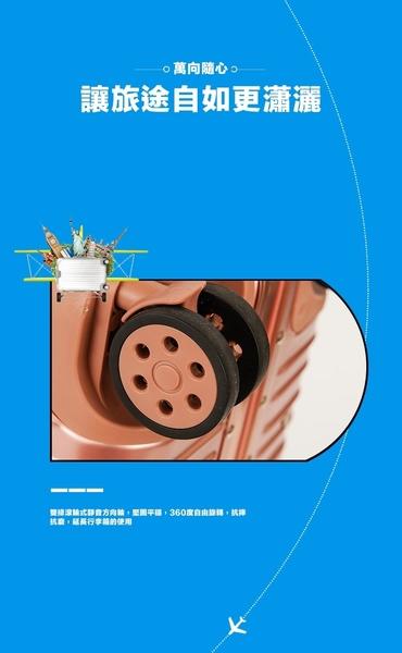 26吋 BOXKING 鋁框時尚PC行李箱【N002A01】 幻月時尚 威叔叔百貨城堡 鋁框PC
