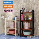 置物架 衛生間置物架落地洗手間臉盆收納架廁所整理架多層浴室轉角架儲物 JD 新品