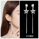 【NiNi Me】韓系耳環 氣質優雅星星鋯石後掛式垂墬925銀針耳環 耳環 N0249