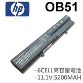 HP 6芯 OB51 日系電芯 電池 P6A73/6520 HP6520LH KU530AA HSTNN-I55C DD06047 DU06047 HSTNN-I47C-A