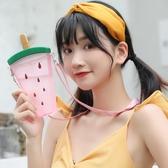 網紅水果冰杯塑膠吸管水杯背帶戶外學生成人禮品 ciyo黛雅