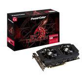 撼訊 AXRX580 4GBD5-3DHDV2/OC RedDragon 4G DDR5 256bit顯示卡紅龍【刷卡含稅價】