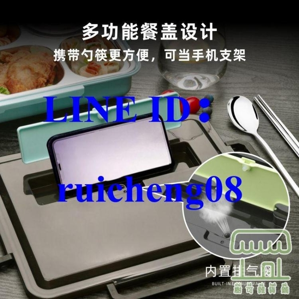 便當盒 便攜型 分格保溫飯盒學生上班族不銹鋼便當餐盒【樹可雜貨鋪】