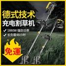 割草機 電動割草機小型家用充電式打草鋤草...