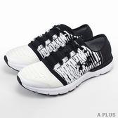 Under Armour 男  SPEEDFORM GEMINI 3 GR慢跑 UA 慢跑鞋- 1298535101