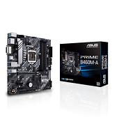 ASUS 華碩 PRIME B460M-A 主機板