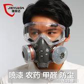 防毒口罩防塵面具面罩噴漆電焊化工氣體防甲醛異味工業農藥活性炭1995  雜貨
