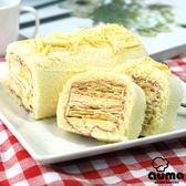 【奧瑪烘焙】檸檬千層蛋糕*2條