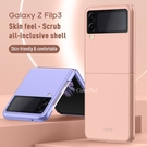 Samsung 三星 Galaxy Z ...