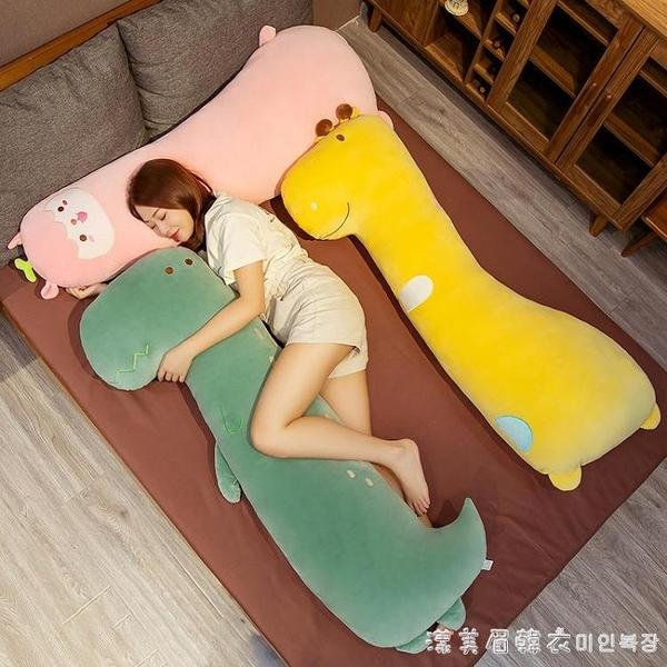 長條抱枕女生睡覺夾腿陪你睡臥室床上抱枕長條枕頭孕婦靠枕男生款 NMS美眉新品