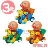 〔小禮堂〕麵包超人 造型塑膠發條玩具《3款隨機.橘/藍/綠.騎車》兒童玩具.擺飾品 4975201-18118