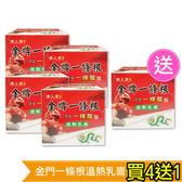 (買4送1)唐人堂 金牌金門一條根溫熱乳膏(添加一條龍)-50g*5(台灣名產,台灣藥廠製造)【2006804】