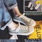 PAPORA日系百搭繋帶休閒帆布鞋學生鞋KK021黑/米/粉/綠