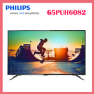 世博惠購物網◆PHILIPS飛利浦 65...