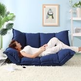 懶人沙發床 日式簡約榻榻米雙人沙發 臥室折疊布藝休閒小沙發xw