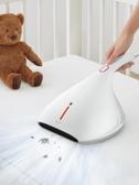 除螨儀家用床上吸塵器除螨蟲紫外線殺菌機手持式吸沙發小米 樂活生活館