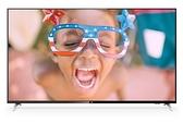 ↙0利率↙美國AOC50吋4KHDR液晶顯示器50U6205【南霸天電器百貨】