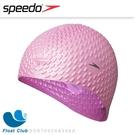 Speedo 成人款矽膠泡泡泳帽 - Bubble 粉 (SD870929A356A)