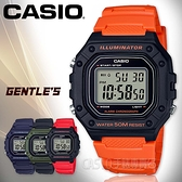 CASIO手錶專賣店 W-218H-4B2 復古電子男錶 樹脂錶帶 黑X橘 防水50米 碼錶功能