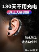 HOTGO/熱狗B5開車藍牙耳機超長待機掛耳式蘋果安卓運動無痛佩戴無線耳塞【帝一3C旗艦】