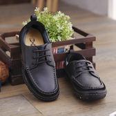 男 真皮休閒鞋 帆船鞋 工作鞋 馬汀鞋 大頭鞋《SV7710》HappyLife