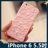 iPhone 6/6s Plus 5.5吋 簍空小花磨砂殼 PC硬殼 立體珍珠 粉嫩小雛菊 保護套 手機套 手機殼 背殼 外殼