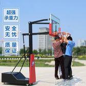 籃球架 移動籃球架成人家用室內兒童籃球架戶外青少年升降籃球架室外訓練  JD 玩趣3C