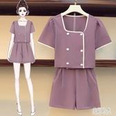 大碼女裝2020夏季新款微胖妹妹mm小香風顯瘦減齡短褲休閒兩件套裝 FX9437 【美好時光】