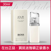Hugo Boss Jour Pour Femme 耀目晨光女性淡香精 30MLl