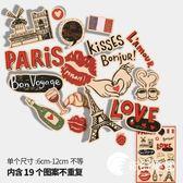行李箱貼紙旅行箱防水拉桿箱子貼個性皮箱電腦吉他巴黎復古貼畫