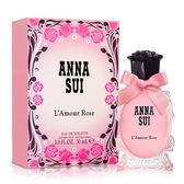 Anna Sui 安娜蘇 愛在巴黎女性淡香水(30ml)★ZZshopping購物網★
