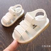 學步鞋女寶寶涼鞋男童1-3歲防滑軟底兒童女童夏季裝包頭2兒童0鞋子