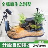 烏龜缸 玻璃帶曬台水陸阿缸生態水陸缸養巴西龜缸別墅大型大號 酷男