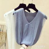 新款韓版網紗冰絲針織外穿吊帶背心女夏裝無袖打底T恤白上衣 多莉絲旗艦店