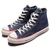 Converse Chuck Taylor All Star 70 藍 米白 丹寧 奶油底 高筒 帆布鞋 男鞋 女鞋【PUMP306】 153830C