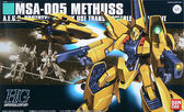鋼彈模型 HG 1/144 MSA-005 METHUSS 梅塔斯 TOYeGO 玩具e哥