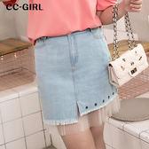 中大尺碼  網紗拼接不規則牛仔短裙 - 適XL~4L《 66185i 》CC-GIRL