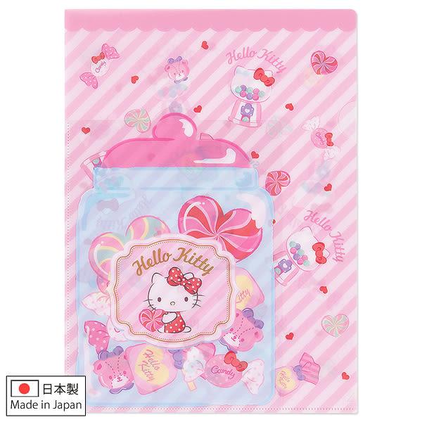 Hello Kitty資料夾 日製條紋糖果造型L型資料夾/文件收納夾 [喜愛屋]
