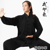太極服女夏季太極拳練功服男太極服裝夏裝武術錶演服比賽服中國風 花樣年華
