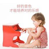 快樂年華兒童鋼琴木質電子琴初學者1-3-6歲男女孩寶寶玩具小迷你花間公主igo