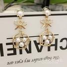 《Caroline》★韓國熱賣造型時尚 ...
