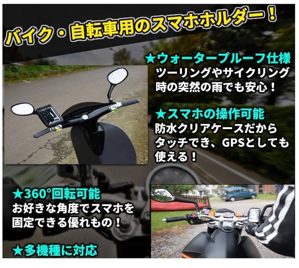 Racing S gsr gtr aero ktr air 150 Quannon NK 機車手機架摩托車導航架摩托車架