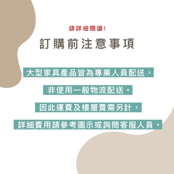 【米朵Miduo】塑鋼兩門書櫃 置物櫃 防水塑鋼家具(寬81.5*深33*高180公分)