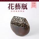 18807-29 花藝瓶(28公分)...