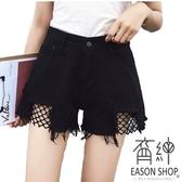 EASON SHOP(GU5473)韓版毛邊抽鬚網襪拼接高腰刷破牛仔短褲女熱褲夏網格韓版寬鬆水洗淺藍黑色白色