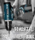 龍韻12V鋰電鑽充電式手鑽小手槍鑽電鑽多功能家用電動螺絲刀電轉 印象家品