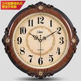 靜音客廳錶大掛鐘時尚創意鐘錶田園鐘錶簡約掛錶歐式石英鐘 聖誕鉅惠8折