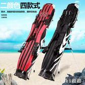 漁具包魚竿包釣魚包1.25米硬殼防水竿包桿包海竿包魚具包 nm3087 【VIKI菈菈】