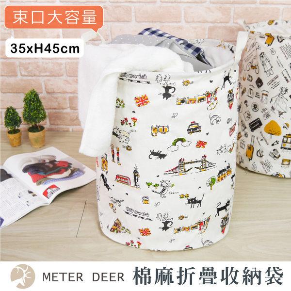 收納籃置物袋 可愛貓咪款 束口防塵防潑水 日韓風格生活衣物收納雜物 壓縮收納袋-米鹿家居