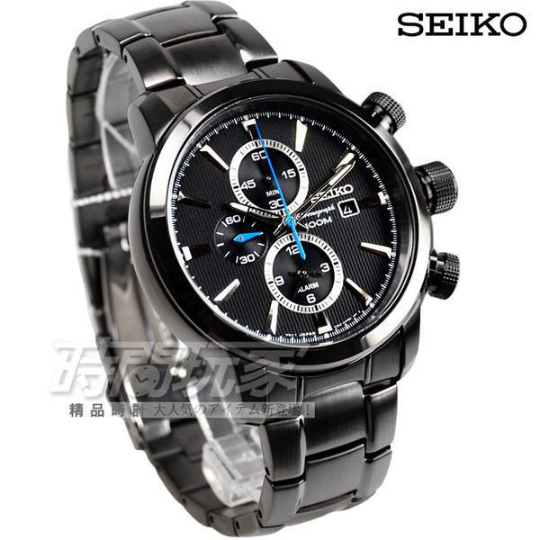 SEIKO精工錶 大錶徑三眼計時錶 不銹鋼 IP黑電鍍 男錶 SNAF49P1-7T62-0LG0SD
